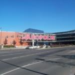 Highlight(?) von Kaunas das wir nicht besichtigt haben: Die Akropolis... äh